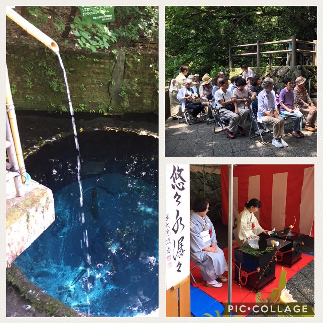 【静岡元気旅キャンペーン】第3回目が開催されました。