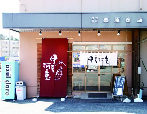 柿田川名水ところてん