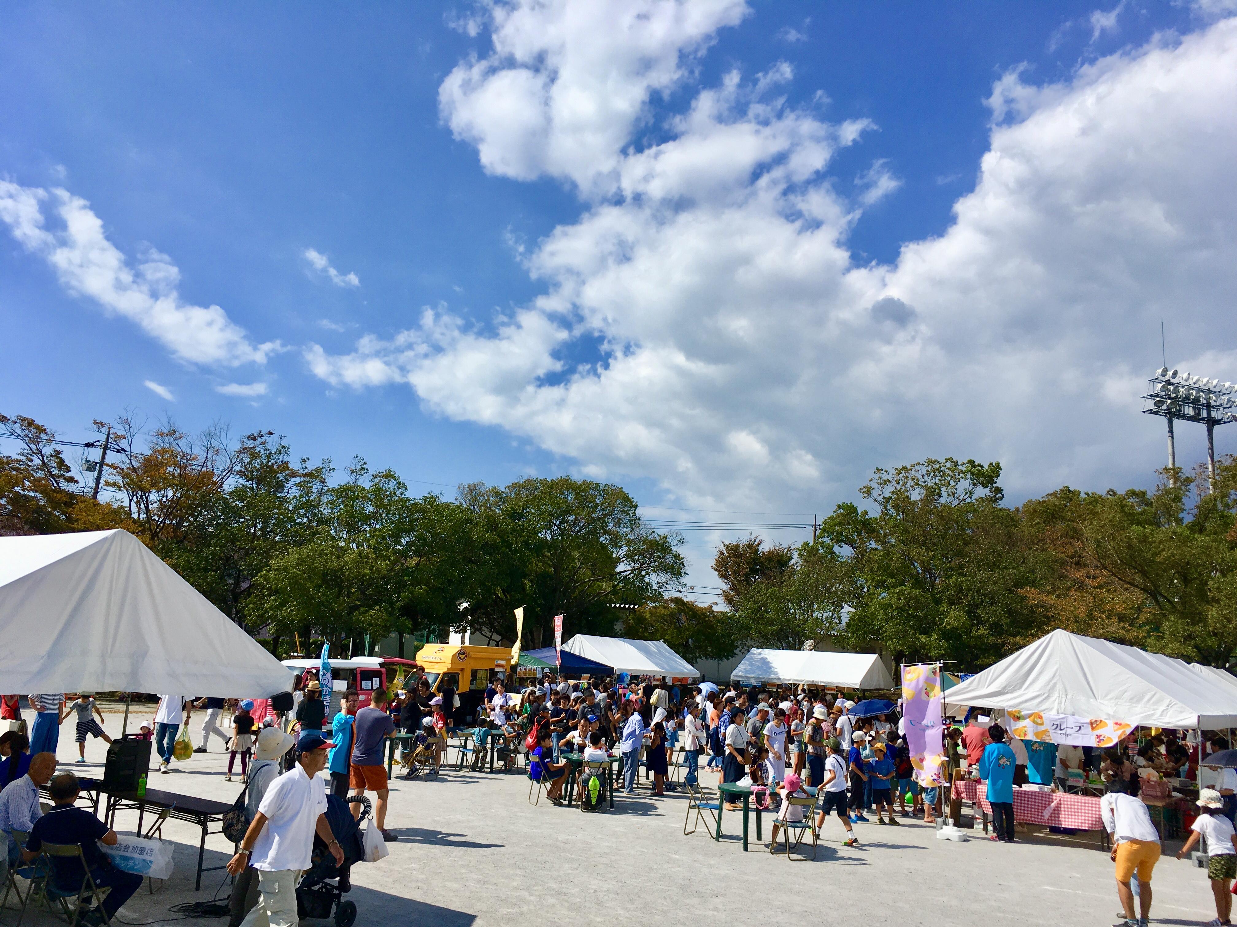 清水町産業祭&ゆうすいポイント祭り