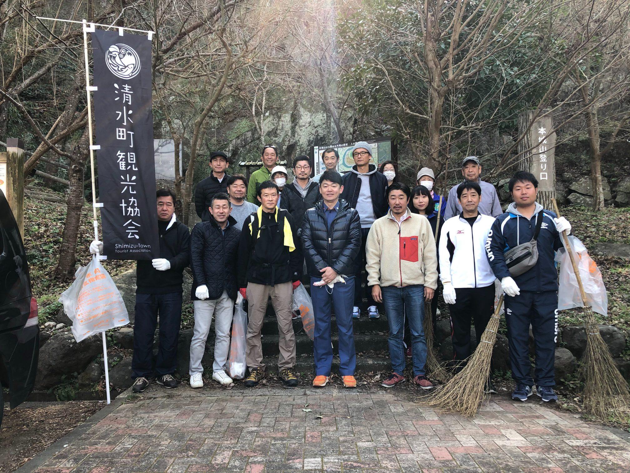 本城山ピカピカプロジェクトが開催されました!